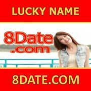 8 Date 8date.com - Lucky Domain Name -china Dating Friends Friendships Weibo
