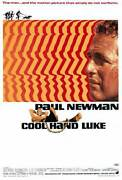 Cool Hand Luke 1967 Style-a Paul Newman George Kennedy Movie Poster 27x40 New