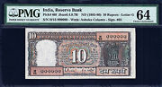 India 10 Rupees Nd 1985-90 Solid Serial 999999 Pick-60l Ch Unc Pmg 64