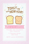 Personalised New Years Eve Party Invites Including Envelopes Ne3