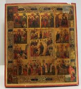 Eastern Orthodox Russian Hand Painted Icon On A Thick Curved Wood Board Gilt