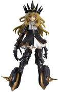 New Max Factory Figma Tv Animation Black Rock Shooter Chariot Figure