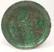 Rare Early Antiquity Middle Eastern Persian Mamluk Egyptian Pottery Plate