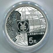 China 2018 15g Silver Coin - 70th Anniversary Of The Issuance Of Renminbi