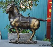 23old Chinese Pure Bronze Fengshui Auspicious Tang Dynasty Horse Horses Statue