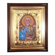 Christian Orthodox Icon 32x28cm Goldplated Andrew The First Andrea