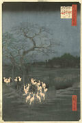 Japanese Print Fox Fires On New Years Eve At The Shozoku Nettle Tree At Oji B...