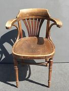 Unique Antique Rustic French Ornately Carved Wood Floral Design Accent Chair
