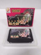 Contra -- Boxed. Famicom, Nes. Japan Game. Work Fully. 10244