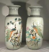 Massive Vintage Republic Style 20th Century Vases Peacocks 24 Inches Tall