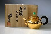 Sterling Silver Oolong Tea Teapot 0.1l Gold Color Japan Japanese W/tung Wood Box