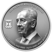 Israel Coin And Medal 2016 2017 Shimon Peres 2 Oz Pure Silver State Medal