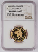 1982 Tunisia 75 Dinars .4499 Oz Gold Proof Coin Year Of Child Ngc Pf69 Uc Gem