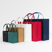 50x Clothing Rivets Paper Bags Large Garment Luxury Matte Carrier Shopping Bag