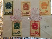 Chinese 1st Day Issue 1951-10-1 China Prc Stamps Full Set