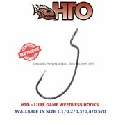 Hto Lure Game Weedless Hooks By Tronixpro In Packs Of 5