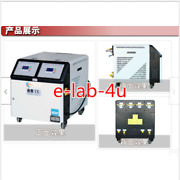 9kw Oil Type Two-in-one Mold Temperature Controller Machine Plastic / Chemica S