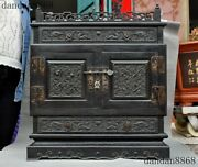 Antique Redwood Wood Carved Dynasty Palace Dragon 8 Treasure Storage Cabinet Box