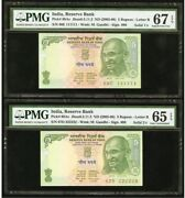 Lot Of 9 - India 5 Rupees 2002 Solid Serial Numbers Gem Uncirculated Pmg 67 Epq