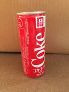 Vintage Coca Cola Olympic Japan Can 250 Ml Full Rare