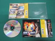 Playstation -- Sold Out -- Spine Card. Ps1. Japan. Game. Work. 18109