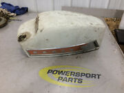 Elgin 54 55 56 57 58 59 40hp Outboard Upper Cowling Hood Cover Top Cowl