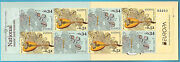 Cyprus Musical Instruments 2014 Europa Cept Imperforated Unfolded Stamp Booklet