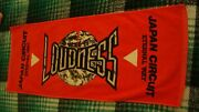 Loudness Japan Circuit 1985 Sports Towel Super Rare Impossible To Find