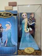 Disney Frozen Fairy Tail Doll Elsa And Hans D23 Expo Japan 2015 Limited Edition