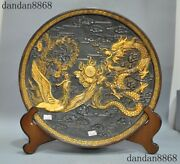 Old Chinese Purple Copper 24k Gold Gilt Dragon Phoenix Tray Pallets Dish Plate