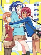 New We Never Learn Vol.1 First Limited Edition Dvd Soundtrack Cd Box Japan