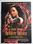 The Hunger Games Catching Fire Original Hollywood Us Movie Poster / 26x36 Inch