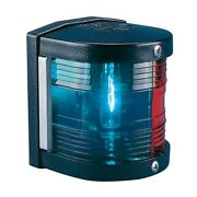 Aquasignal 25-classic Bi-color Side Navigation Light 12v