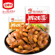 China Leisure Food【金磨坊香辣毛豆30g/包】spicy Cooked Green Soy Bean Maodou Night Snacks