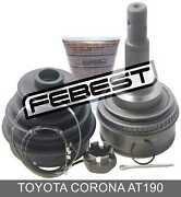 Outer Cv Joint 32x56x26 For Toyota Corona At190 1992-1998