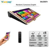 6tb Hdd 145k Chinese,english Songs Touch Screen Karaoke Player,19'',home Ktv