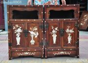 Old Dynasty Huanghuali Wood Inlay Shell Palace Flower Bird Storage Cabinet Pair