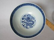 Chinese Ming Qing Dynasty Transitional Period 1628-1722 Blue And White Dragon Bowl