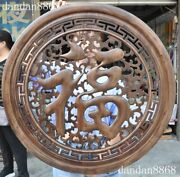 32antique Huanghuali Wood Carved Feng Shui Andldquo福andrdquo Text Blessing Ancient Screen
