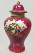 Antique Miniature Chinese Style French Limoges Baluster Enamel Maroon