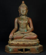 Old Bronze Chiang Saen Buddha Statue From Thailand 19th Century
