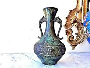 Antique 17th C Asian Chinese Bronze Vase W/lions Design And Dragon Handles Signed