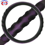 15 38mm Car Steering Wheel Cover Odorless Pu Leather Massage Black And Purple