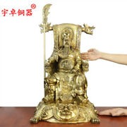 27and039and039 China Warrior Guangong Guanyu Sit Dragon Chair Sword Bronze Statue