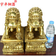 16and039and039 China Brass Animal One Pair Lion Beijing Foo Dog Bronze Statue