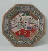 Andrea By Sadek Decorative Plate Features Oriental Geisha Girls And Flowers
