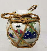 Antique Style Vintage Famille Rose Tung Chun Canning Co Ginger Jar