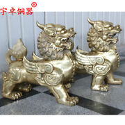 20and039and039 China Folk Copper Brave Troops Lucky One Pair Pixiu Dog Bronze Statue