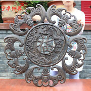 30and039and039 China Fengshui 5 Bats Coin Carved Dragon And Phoenix Bronze Statue