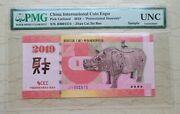 Pmg Unc Sample Note 2019 Cice - Promotional Souvenir - 招财进宝 - Pig Lunar New Year